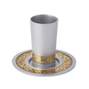 Kiddush Cups