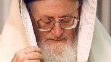 הראשון לציון הרב מרדכי אליהו זצוקל
