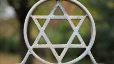 על ישראל