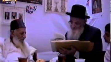 יצחק כדורי עם מרן הרב מרדכי אליהו 8211 סרט נדיר