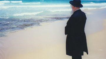 העצמאות להודות לה8217 בדרך הנכונה מרן הרב מרדכי אליהו