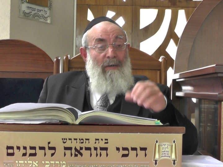 מדרשינו הרב יוסף בושיראן יורה דעה סימן קט ביטול יבש ביבש