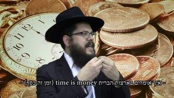 14552