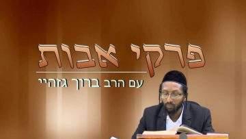 18 rabbi baruch gazahay