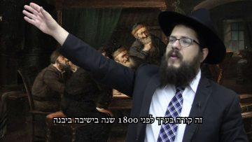 18476