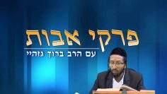 20 rabbi baruch gazahay
