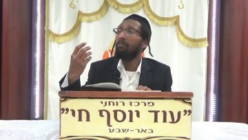 Rabbi Baruch Gazahay 12
