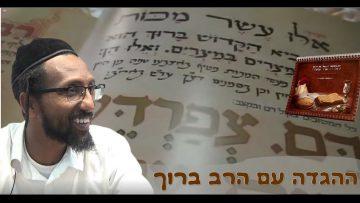 rabbi baruch gazahay 13