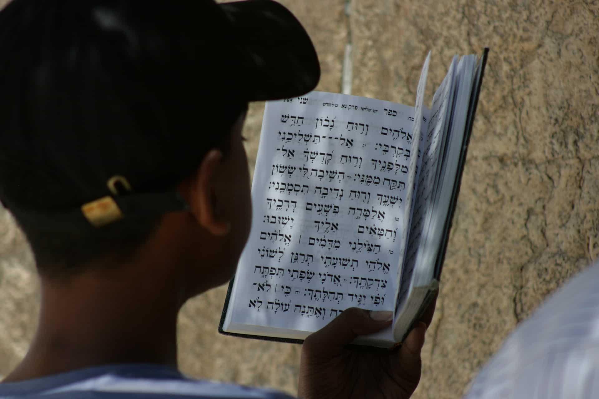 Shacharit prayer