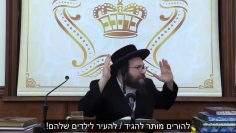 מי נתן לך רשיון להיות מטפל?! | הרב יואל ראטה