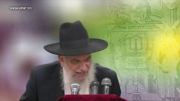 סיפורי צדיקים: רבי יצחק אבוהב – הרב הרצל חודר HD