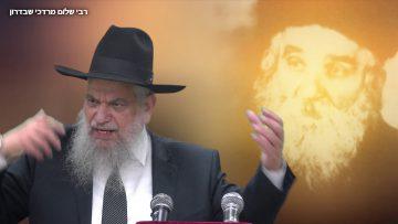 סיפורי צדיקים: רבי שלום מרדכי שבדרון – הרב הרצל חודר HD