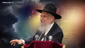 סיפורי צדיקים: רבי יהודה החסיד – הרב הרצל חודר HD