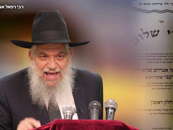 סיפורי צדיקים: רבי רפאל אברהם שרעבי – הרב הרצל חודר HD