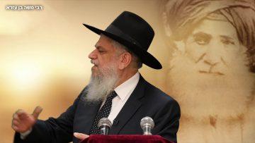 סיפורי צדיקים: רבי משה בן עזרא – הרב הרצל חודר  HD