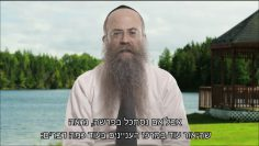 למה יהודים לא יכולים להסתדר לבד בחיים? | ממתק לשבת פרשת שמות תשע