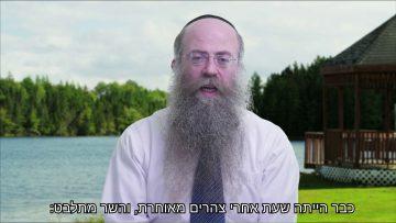 ממתק לשבת פרשת לך לך  בזכות מה ניצול השר היהודי ממוות בטוח?