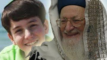 מדהים על מרן הרב מרדכי אליהו אביהם של ישראל