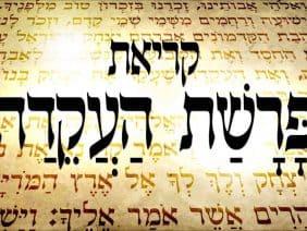 פרשת העקדה מפי החזן משה חבושה היו39