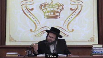 אין לך מה לעשות בחיים?! | הרב יואל ראטה שליט