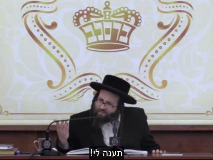 """אין לך מה לעשות בחיים?!   הרב יואל ראטה שליט""""א"""