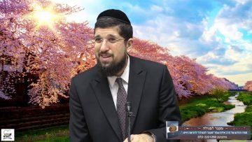 הרב אליהו עמר ספר נפש החיים שיעור סו