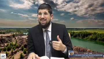 הרב אליהו עמר ספר נפש החיים שיעור סד