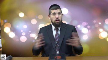 הרב אליהו עמר ספר נפש החיים שיעור סז