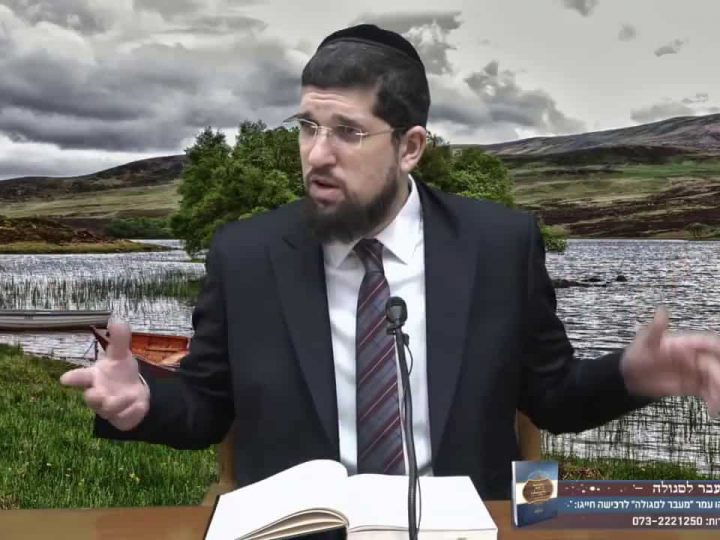 הרב אליהו עמר ספר נפש החיים שיעור א