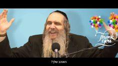 ברסלב ישראל – הסדרה הקצרה – יסורים באהבה
