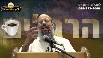 הרגלים חיובייים | לפתח יציבות | קואוצ'ינג יהודי, האמנם