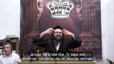 פרטי: [ID: 1QgClT6W1Bk] Youtube Automatic