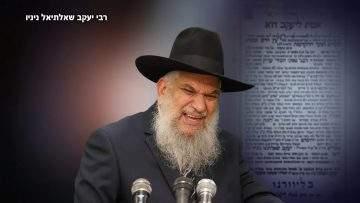 סיפורי צדיקים: רבי יעקב שאלתיאל ניניו – הרב הרצל חודר HD