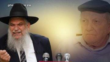 סיפורי צדיקים: הרב חיים כהן – החלבן – הרב הרצל חודר HD