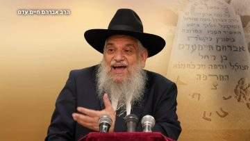 סיפורי צדיקים: הרב אברהם חיים עדס – הרב הרצל חודר HD