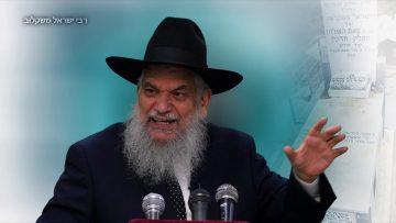 סיפורי צדיקים: רבי ישראל משקלוב – הרב הרצל חודר HD