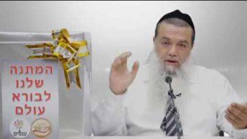 המתנה שלך לבורא עולם!!! – הרב יגאל כהן HD – מדהים!