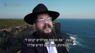 פרטי: [ID: 34QhDNFZOqs] Youtube Automatic