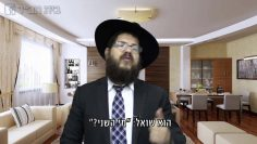 פרטי: [ID: YFkvl9Tfv5I] Youtube Automatic