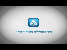 פרטי: [ID: 39SGu7P0S-o] Youtube Automatic