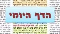 פרטי: [ID: pWp1afbJmqE] Youtube Automatic