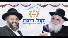 פרטי: [ID: qjpyOKiq2ic] Youtube Automatic