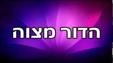 פרטי: [ID: ujQFzT7cepo] Youtube Automatic