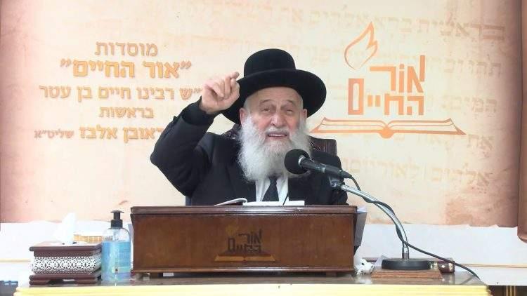 הרב ראובן אלבז שליטא - פרשת ויקרא - כל יהודי הוא בן של מלך