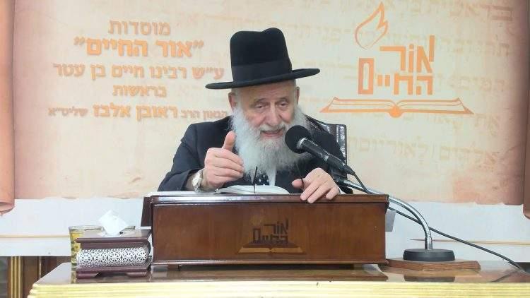הרב ראובן אלבז שליטא - פרשת תצווה - פורים