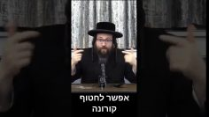 פרטי: [ID: S-ydTdXl_4M] Youtube Automatic