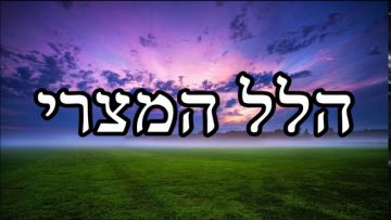 פרטי: [ID: 6axDE2HS65o] Youtube Automatic