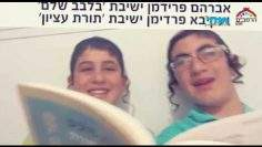 פרטי: [ID: fGpeVqm81dU] Youtube Automatic