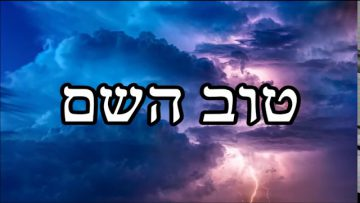 פרטי: [ID: Gc2Fy9uwbO8] Youtube Automatic