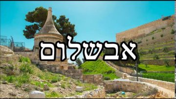 פרטי: [ID: qgF4t2eM3W4] Youtube Automatic